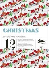 GIFT WRAPPING PAPER BOOK VOL20