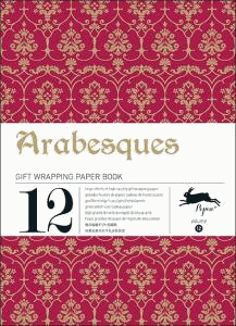 GIFT WRAPPING PAPER BOOK VOL 12 ARABESQUES