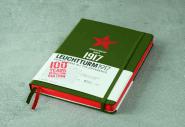 LEUCHTTURM REVOLUTION - LIMITED EDITION