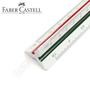 FABER CASTELL SKALSTOCK 853A