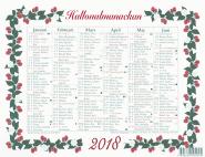 LILLA HALLONALMANACKAN 2018